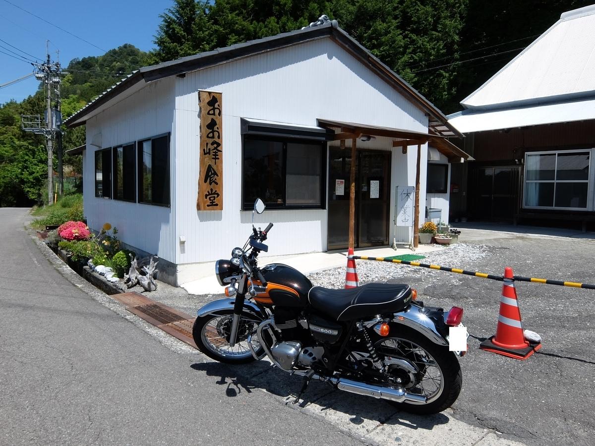 f:id:tsukasa-hide:20210507064255j:plain