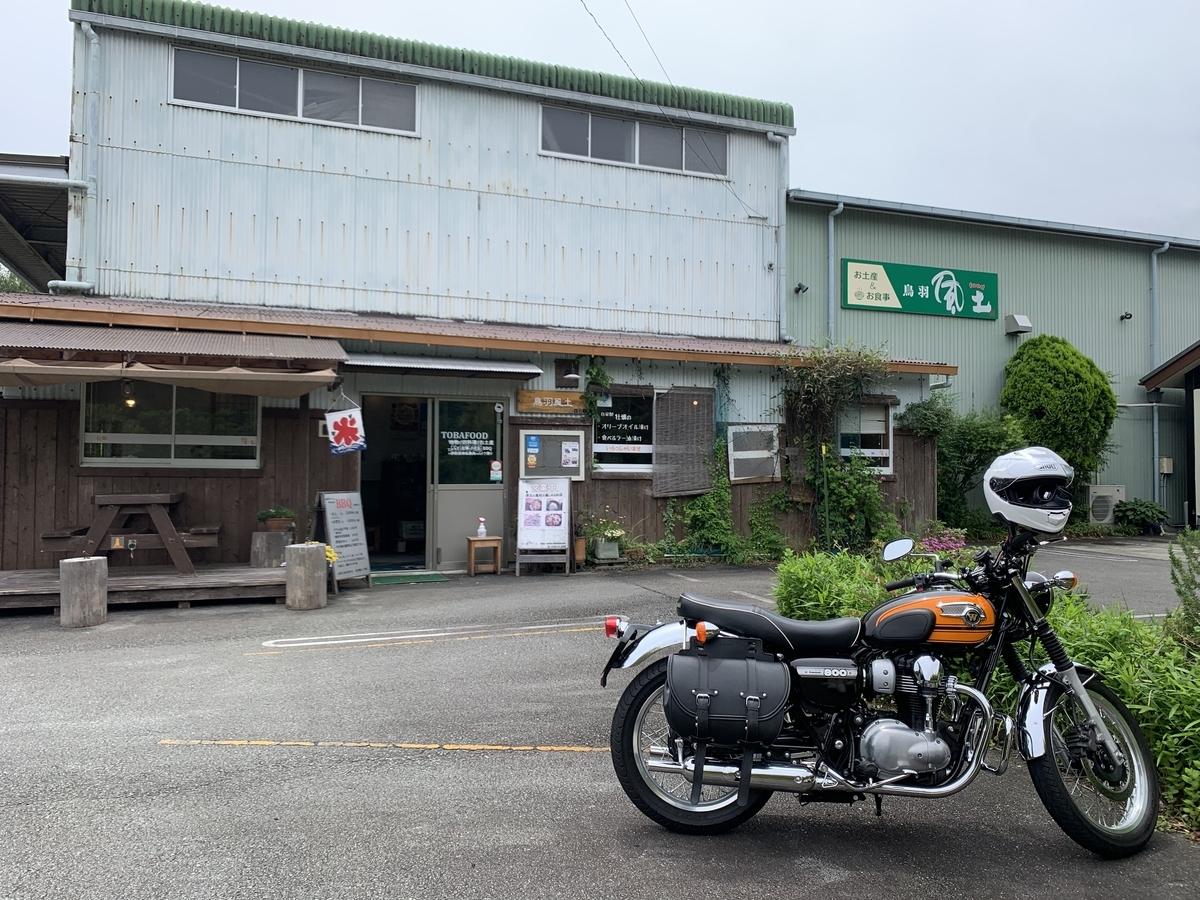 f:id:tsukasa-hide:20210529205334j:plain