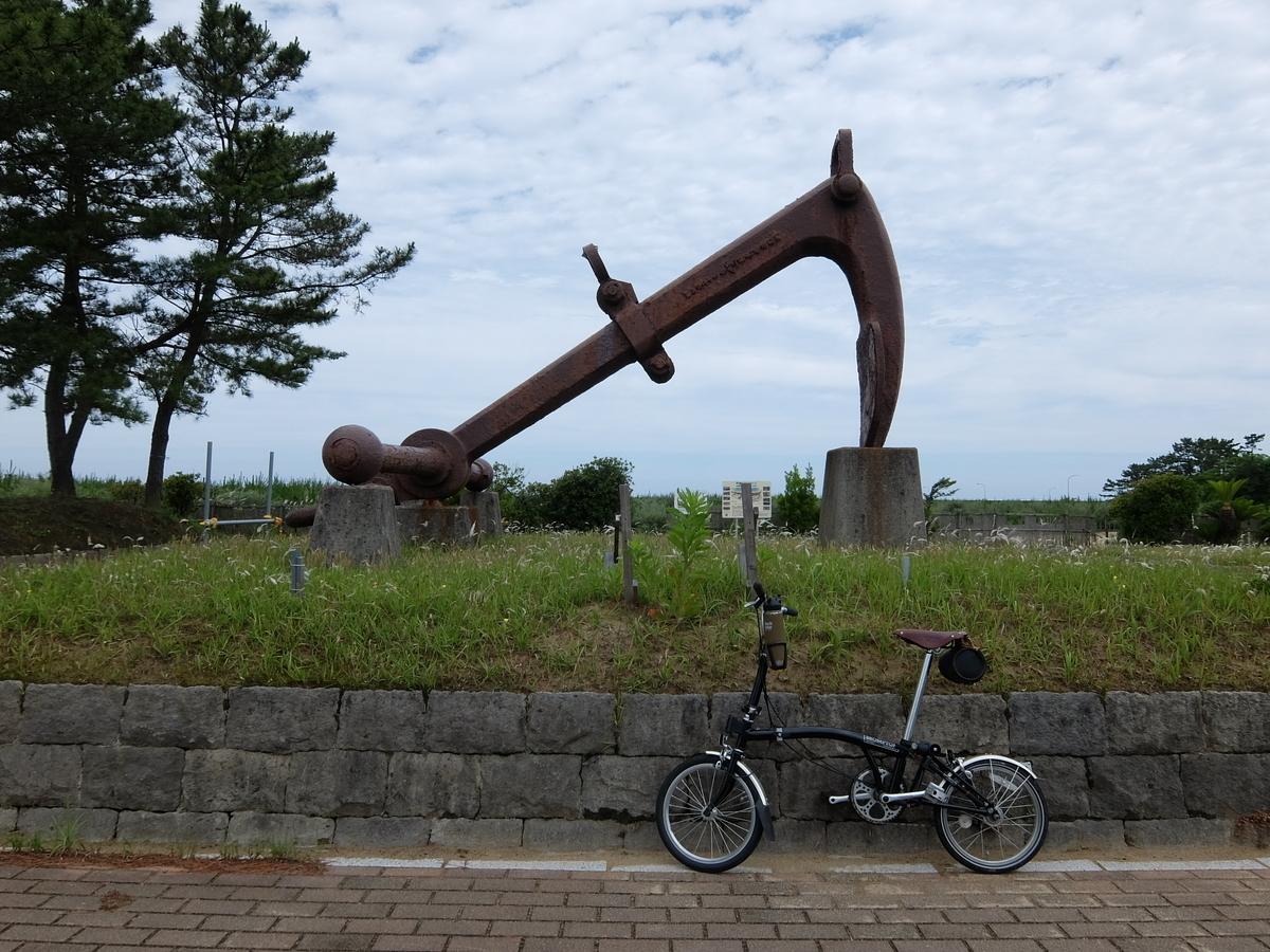 f:id:tsukasa-hide:20210605170345j:plain