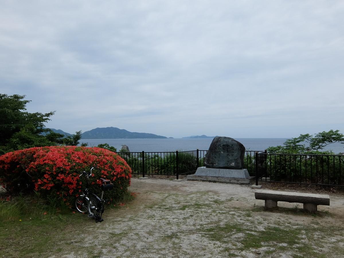 f:id:tsukasa-hide:20210605171130j:plain