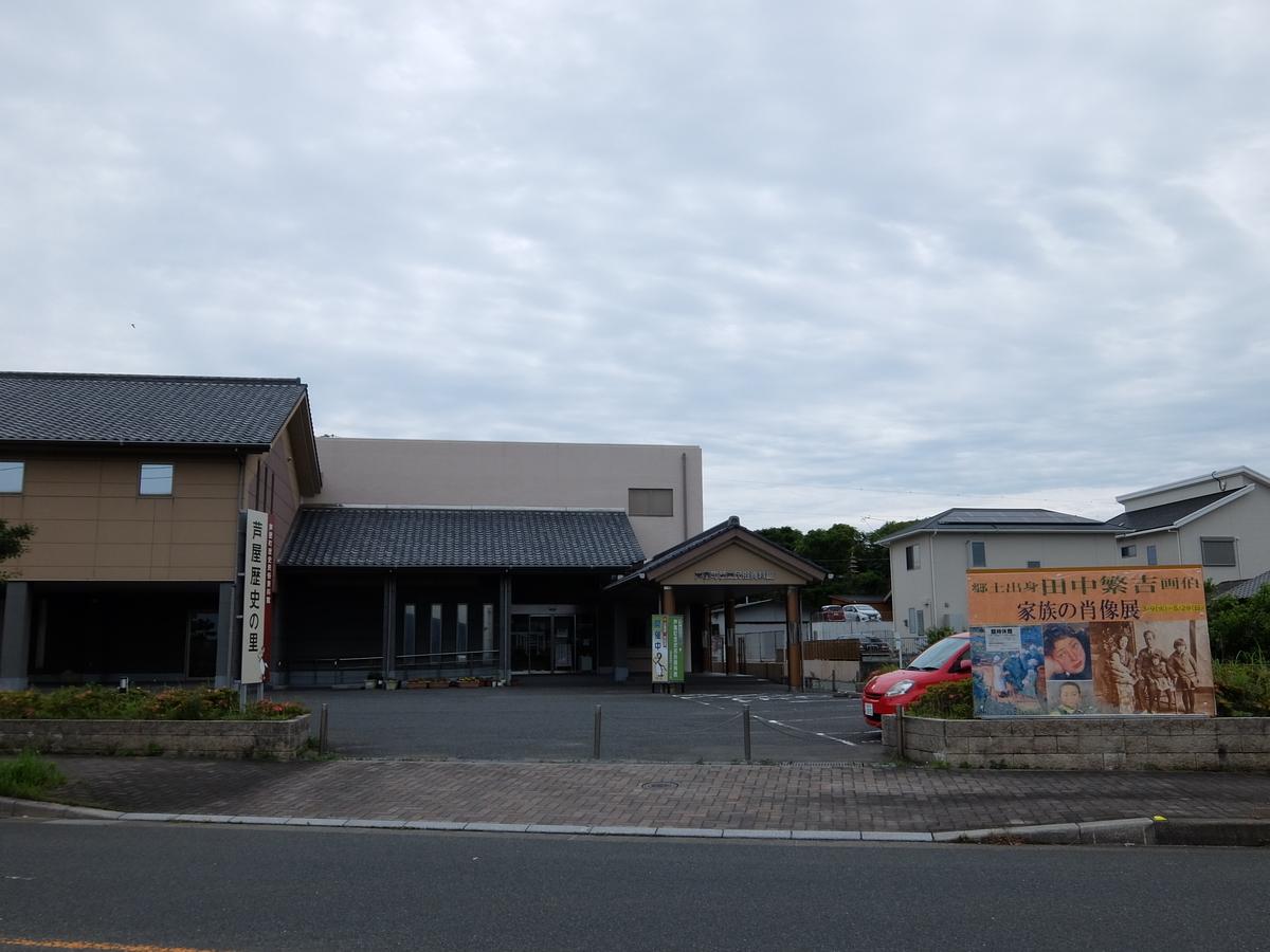 f:id:tsukasa-hide:20210605172230j:plain