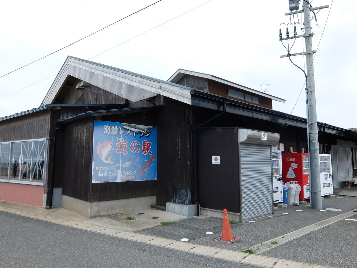 f:id:tsukasa-hide:20210605173645j:plain