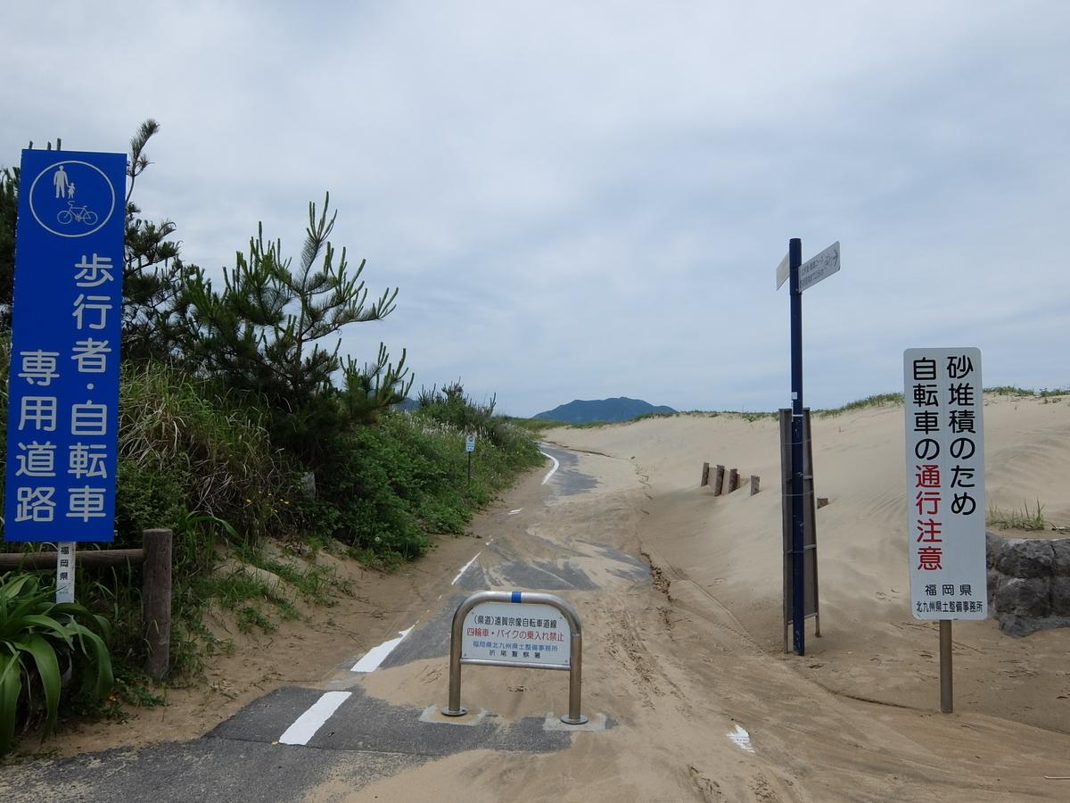 f:id:tsukasa-hide:20210605173957j:plain