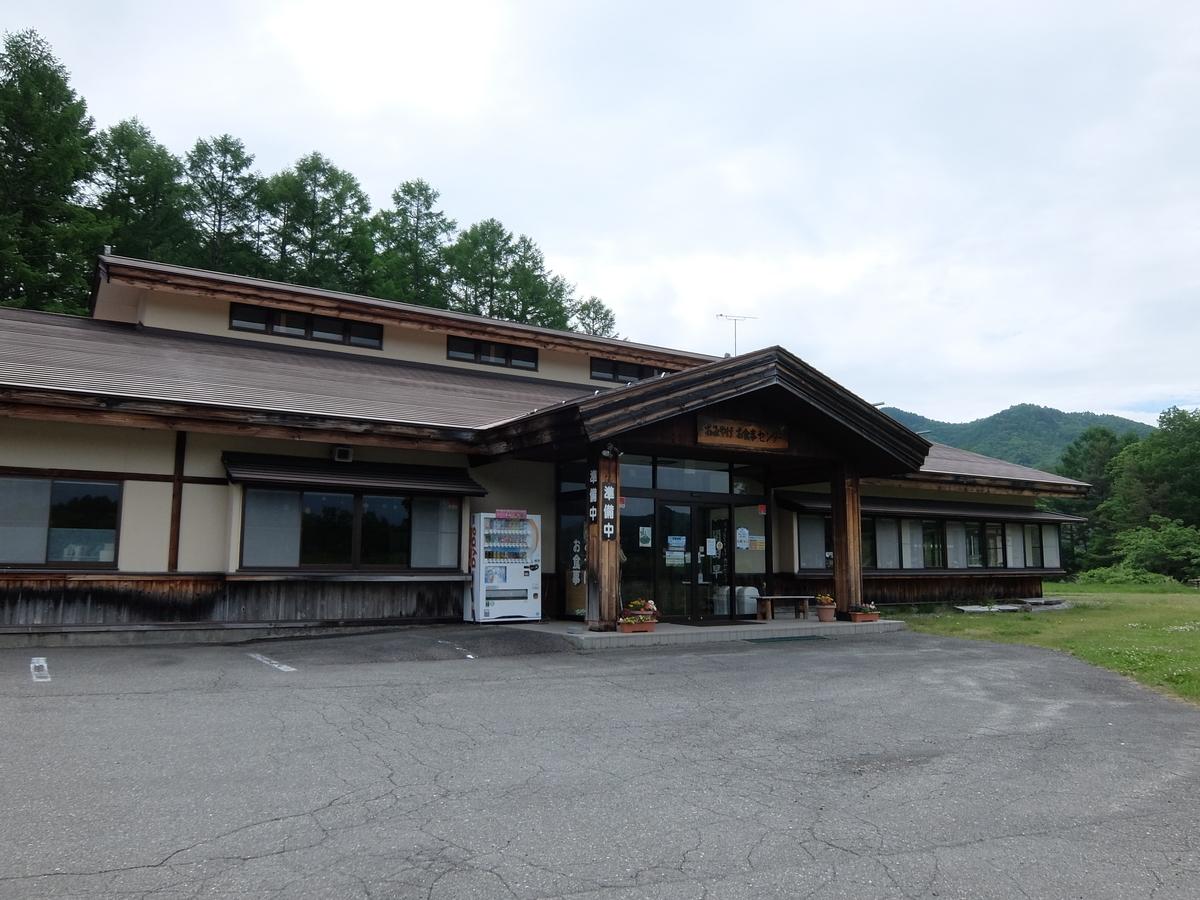 f:id:tsukasa-hide:20210613195937j:plain
