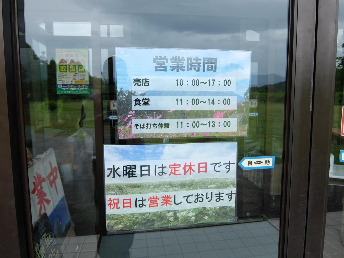 f:id:tsukasa-hide:20210613200140j:plain