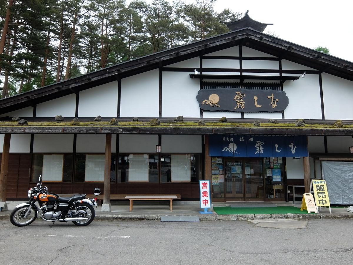 f:id:tsukasa-hide:20210613200412j:plain