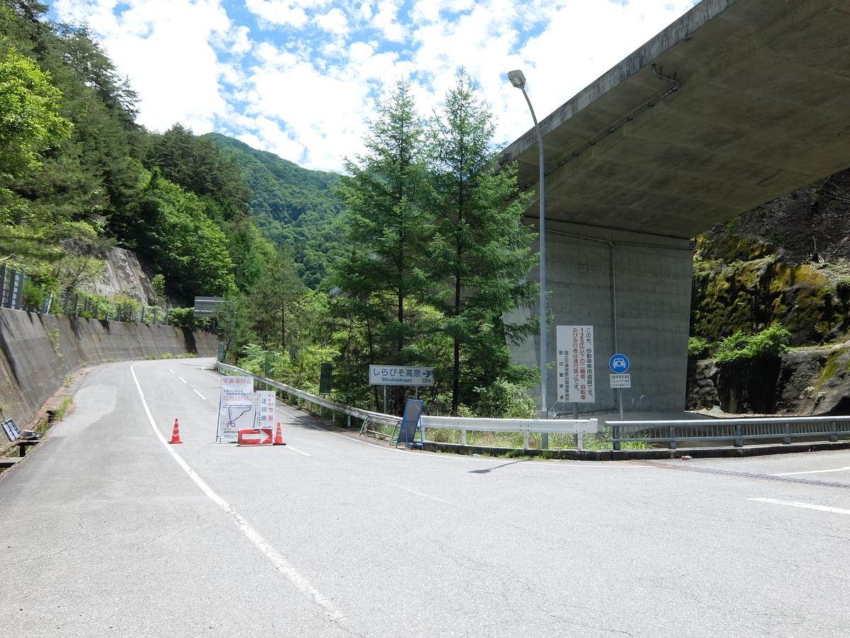 f:id:tsukasa-hide:20210621192937j:plain