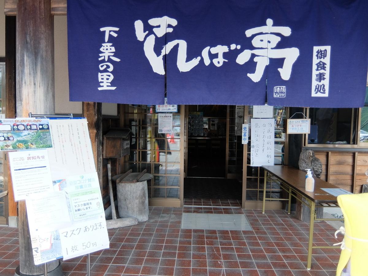 f:id:tsukasa-hide:20210621193435j:plain
