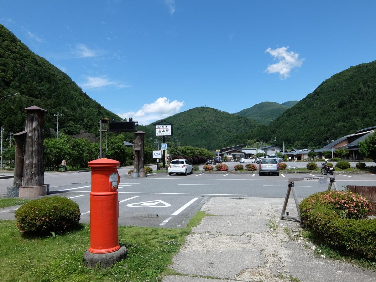 f:id:tsukasa-hide:20210621195038j:plain