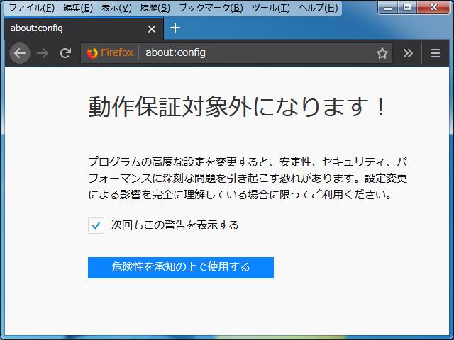 f:id:tsukasa-labz:20180110215949p:plain