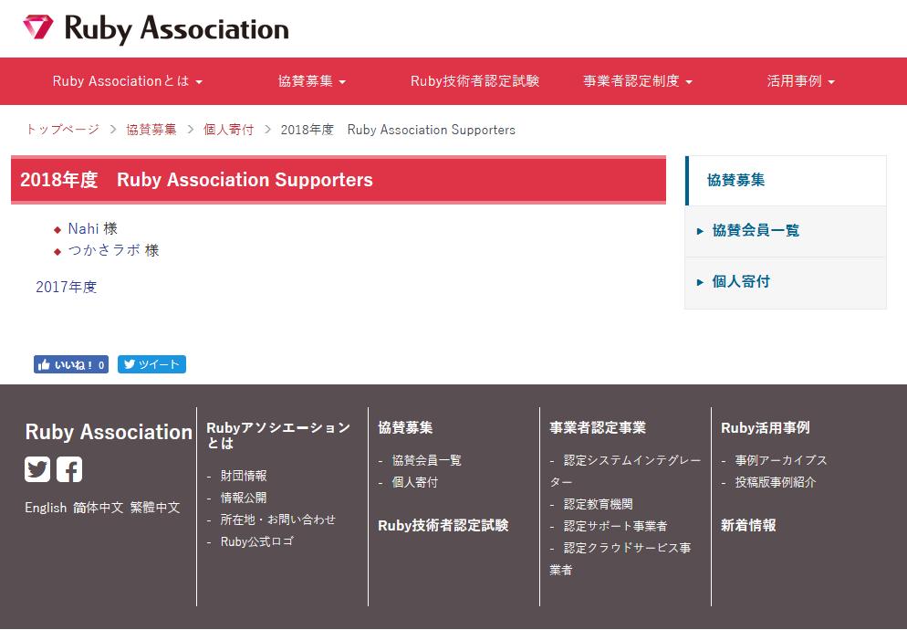 f:id:tsukasa-labz:20180522222110p:plain