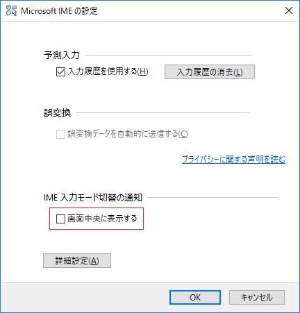 f:id:tsukasa-labz:20181014221726p:plain