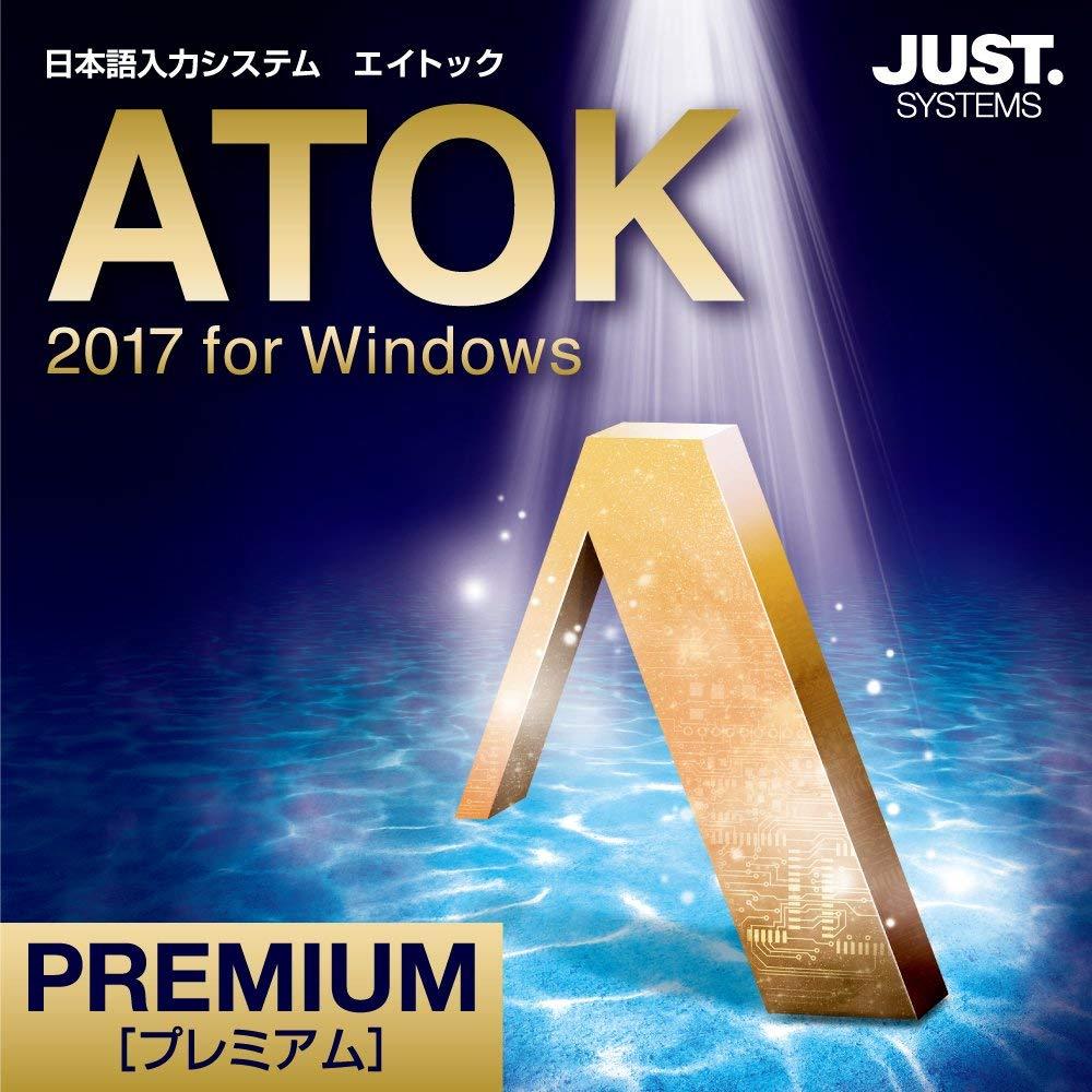 f:id:tsukasa-labz:20181014223511j:plain