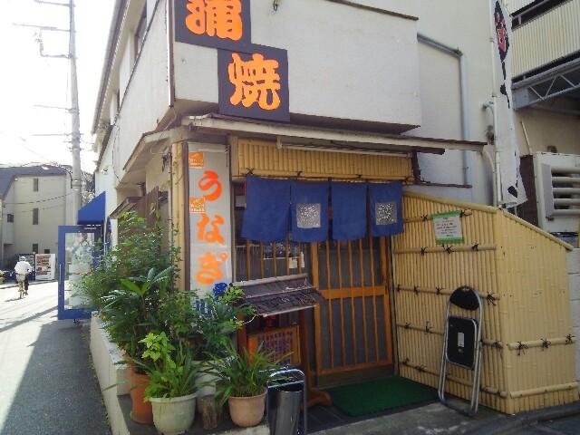 f:id:tsukasa-tateyan-h:20161008091741j:image