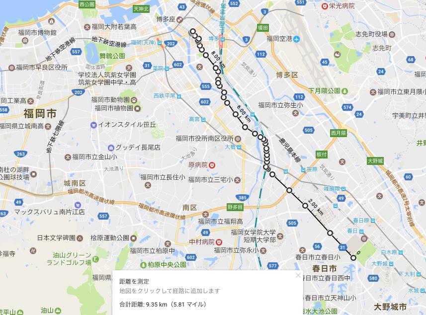 f:id:tsukasa1105:20170218201940p:plain