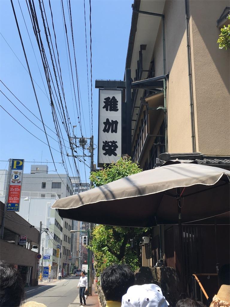f:id:tsukasa1105:20170629162023j:image