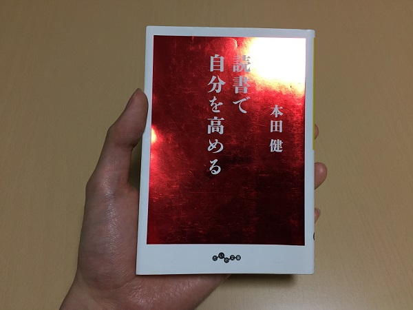 f:id:tsukasa1hm:20170515235655j:plain