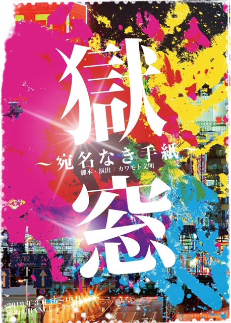 f:id:tsukasa201712:20180319073739j:plain