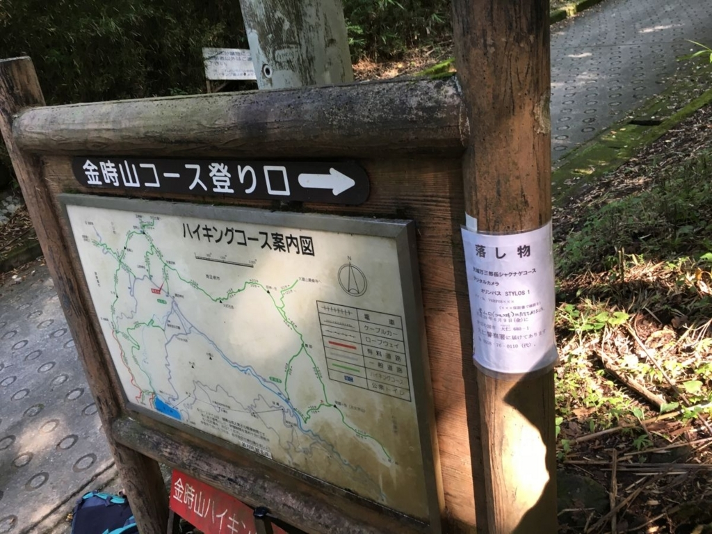 f:id:tsukasa5543:20170925003044j:plain