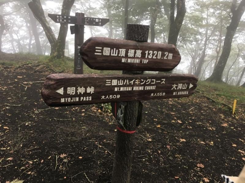 f:id:tsukasa5543:20171016233716j:plain