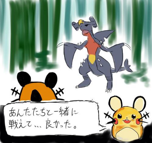 f:id:tsukasac:20170212213051j:plain