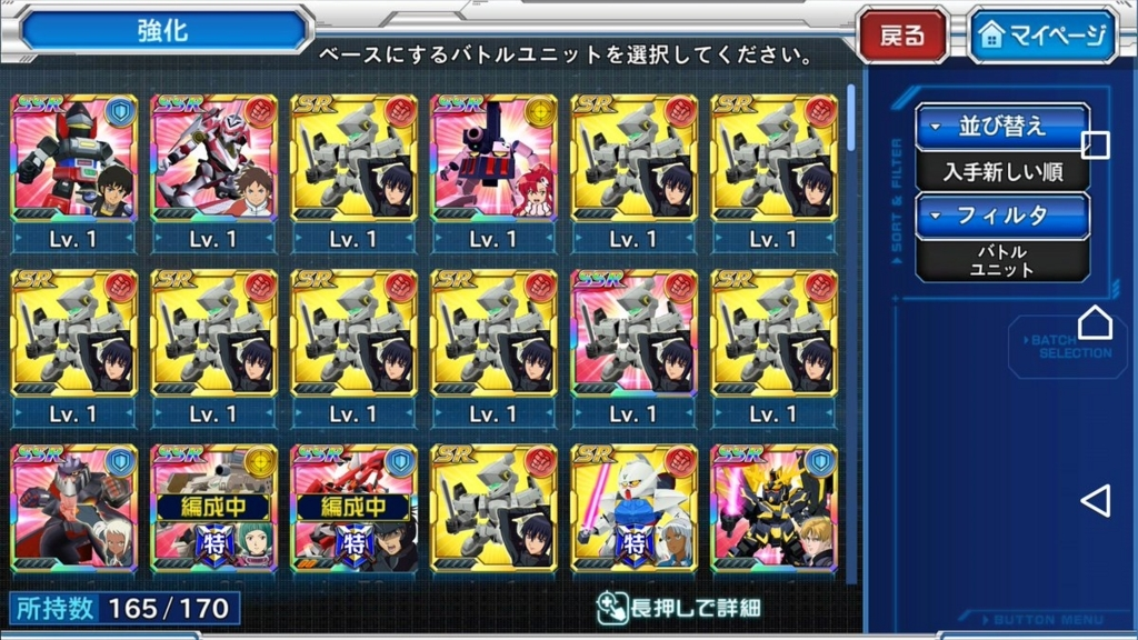 f:id:tsukasac:20170622230108j:plain