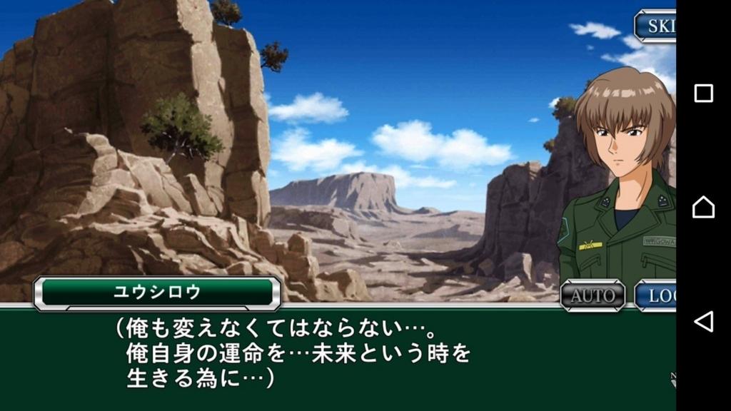 f:id:tsukasac:20170622230559j:plain