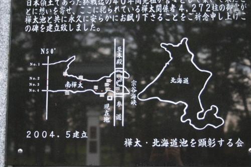 f:id:tsukasakimiho:20091027155034j:image