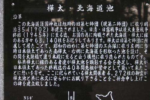 f:id:tsukasakimiho:20091027155043j:image