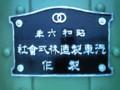 旭橋 asahibashi