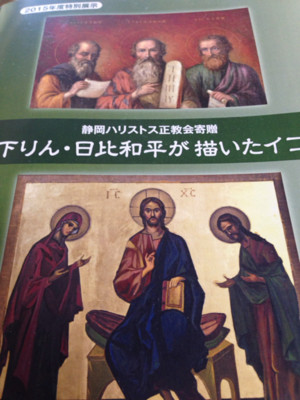 f:id:tsukasakimiho:20151106014255j:image:h320
