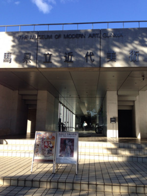 f:id:tsukasakimiho:20151106020531j:image:h320