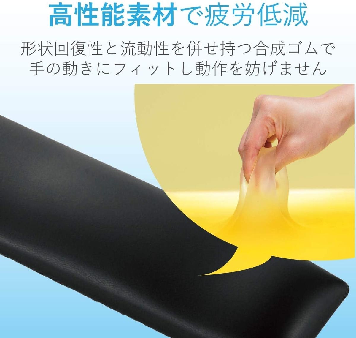 f:id:tsukasamochi:20201108033319j:plain