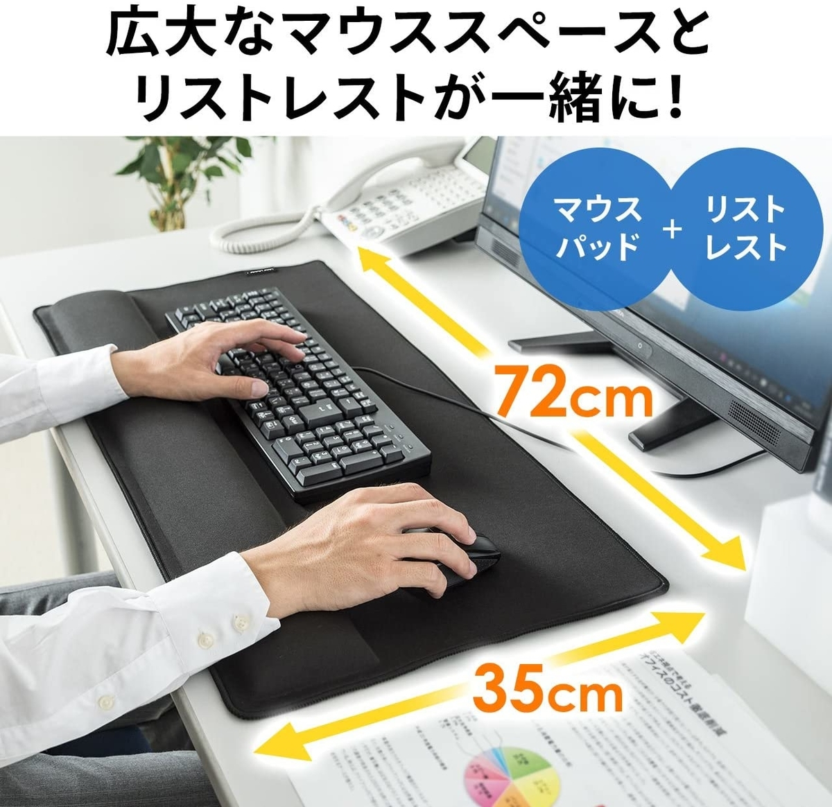 f:id:tsukasamochi:20201108185611j:plain