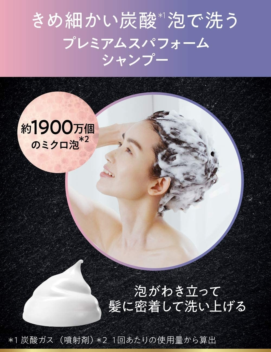 f:id:tsukasamochi:20201112031836j:plain