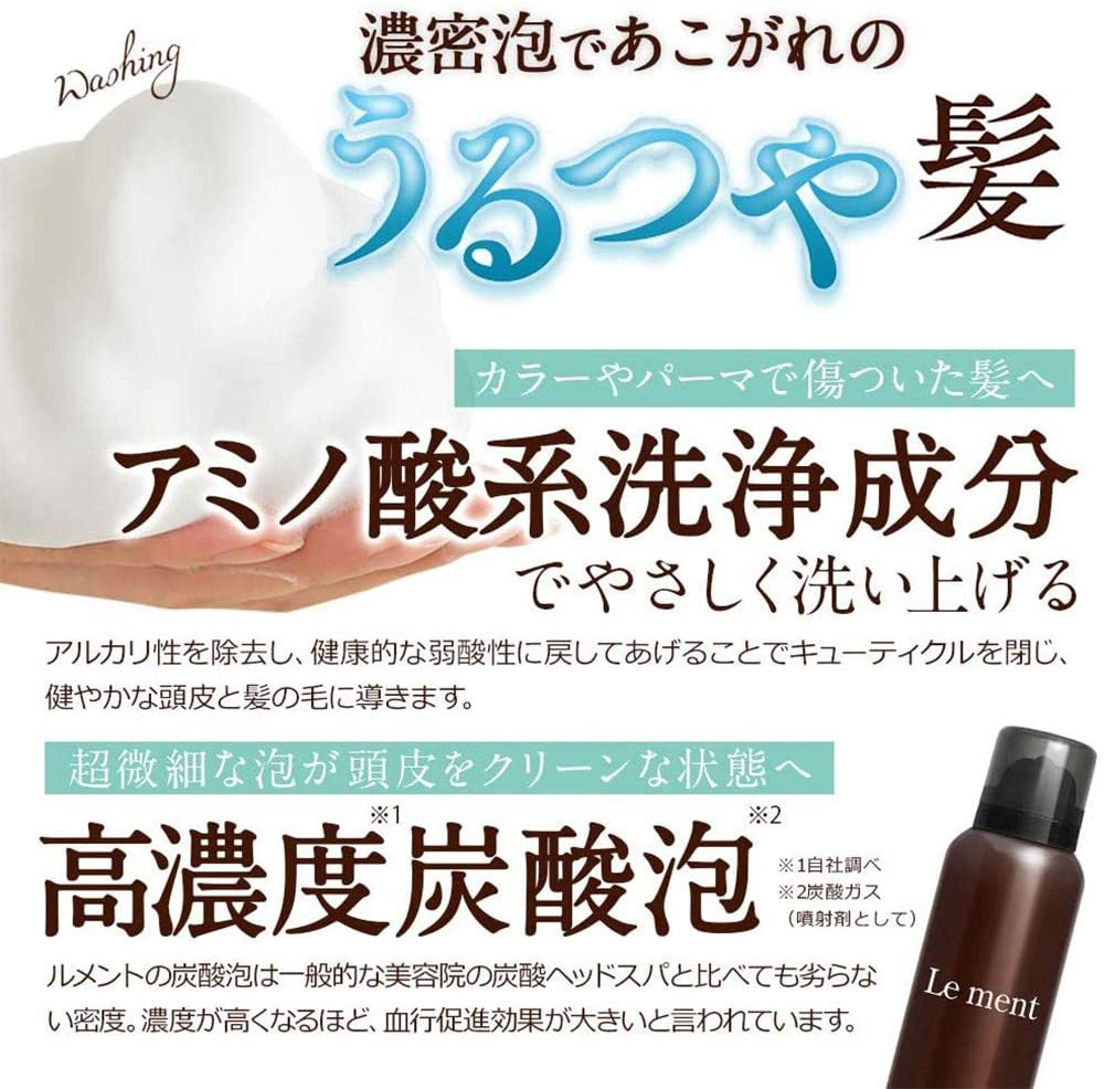 f:id:tsukasamochi:20201115025410j:plain