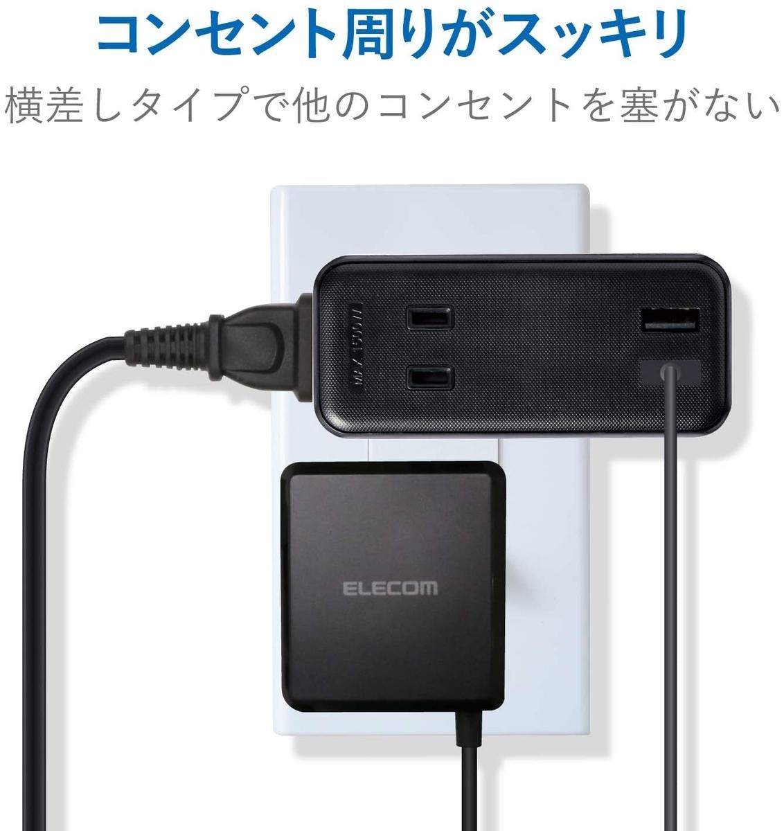 f:id:tsukasamochi:20201118025543j:plain