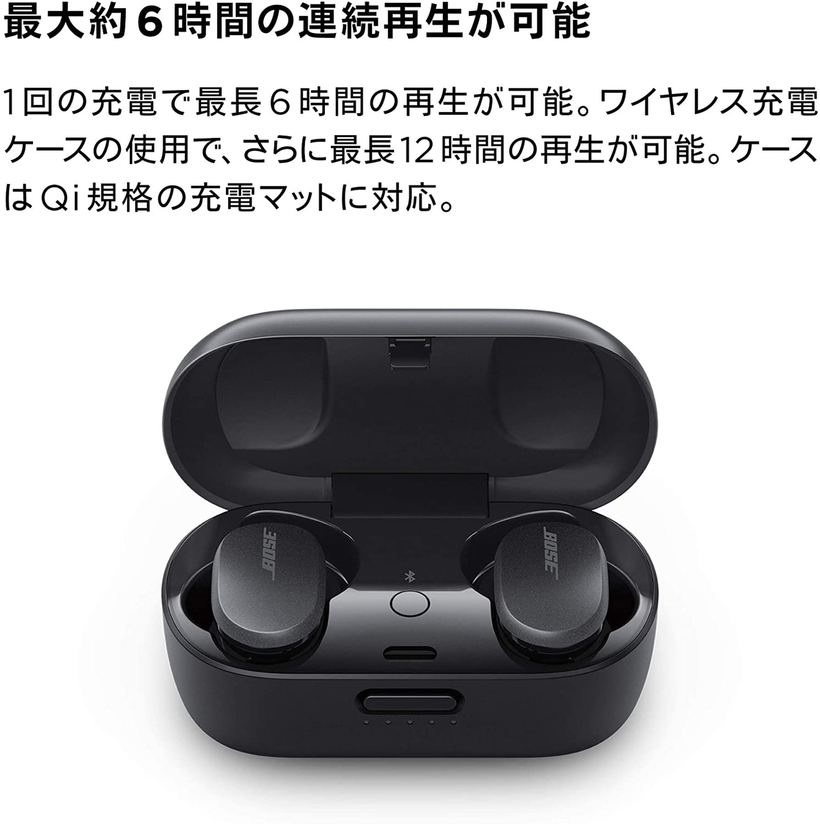 Bose QuietComfort Earbuds 2