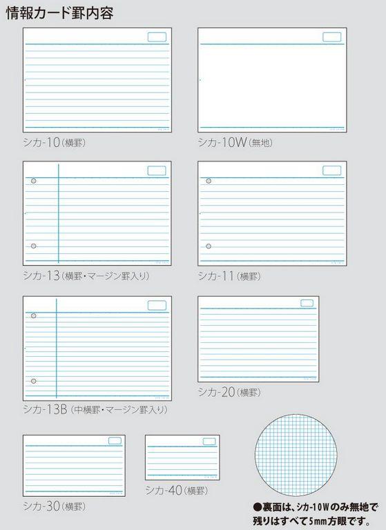 f:id:tsukasaomiya:20170508075103j:plain