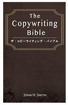 f:id:tsukasaomiya:20170509070007j:plain