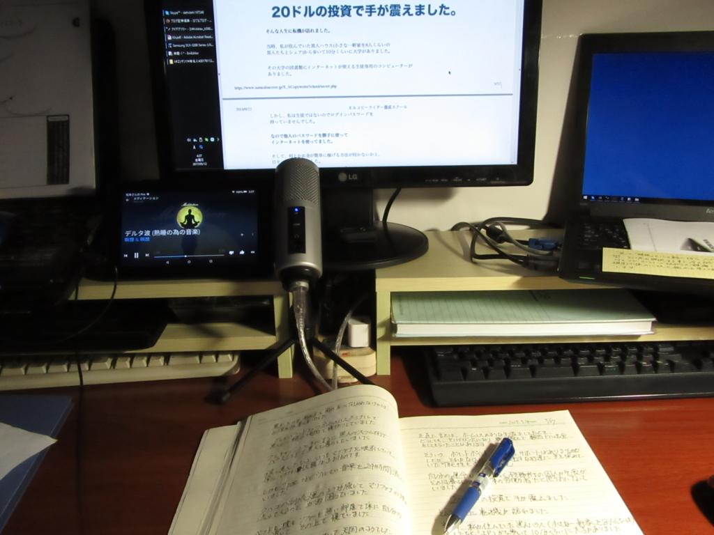 f:id:tsukasaomiya:20170512062245j:plain
