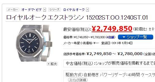 f:id:tsukasaomiya:20170524113929j:plain