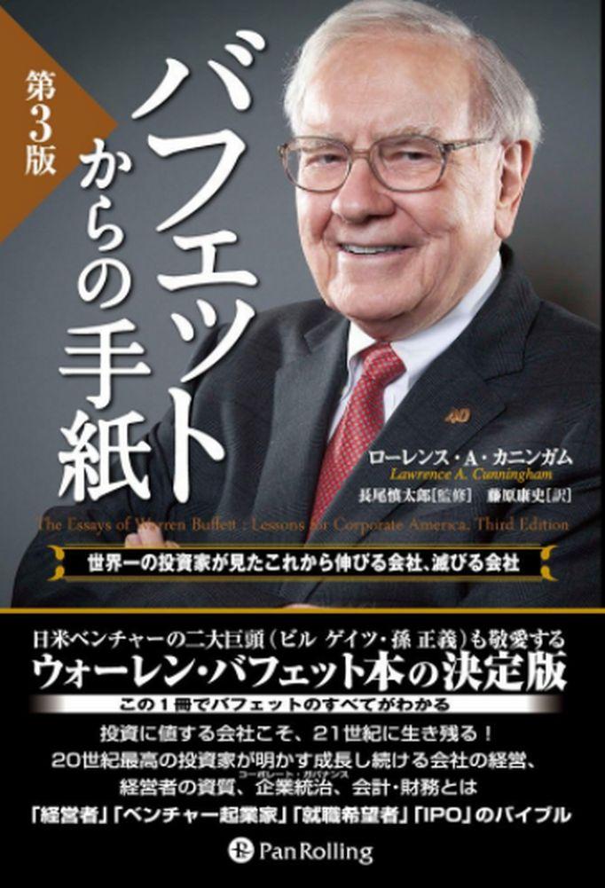 f:id:tsukasaomiya:20170608082654j:plain