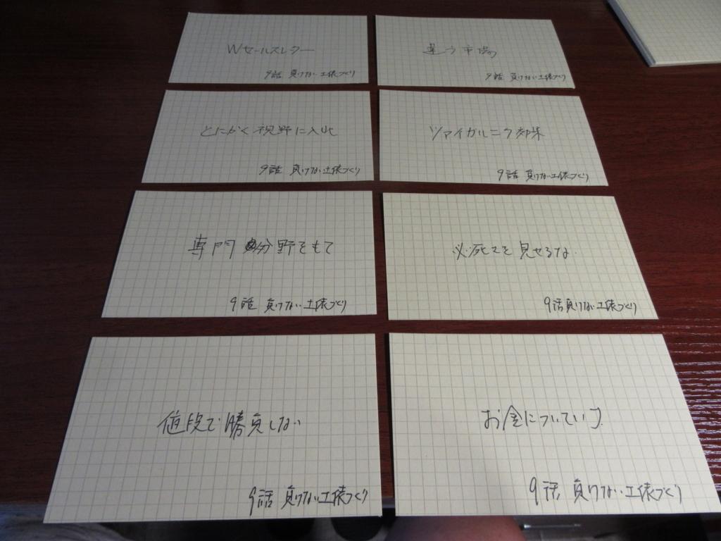 f:id:tsukasaomiya:20170703083707j:plain