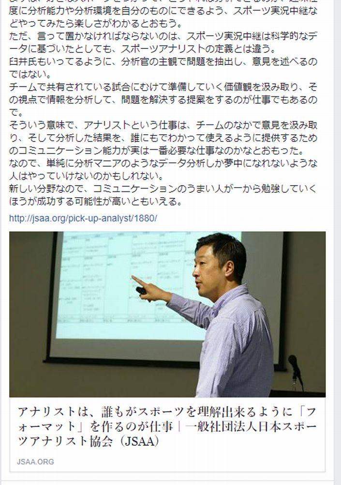 f:id:tsukasaomiya:20170703085920j:plain