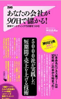 f:id:tsukasaomiya:20170704081502j:plain