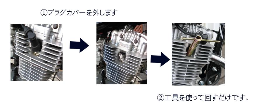 f:id:tsukasaseikatsu:20171030180702p:plain