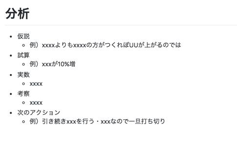 f:id:tsukasio:20170911145527p:plain