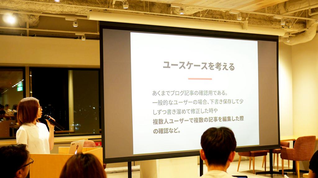 f:id:tsukasio:20170915160114j:plain