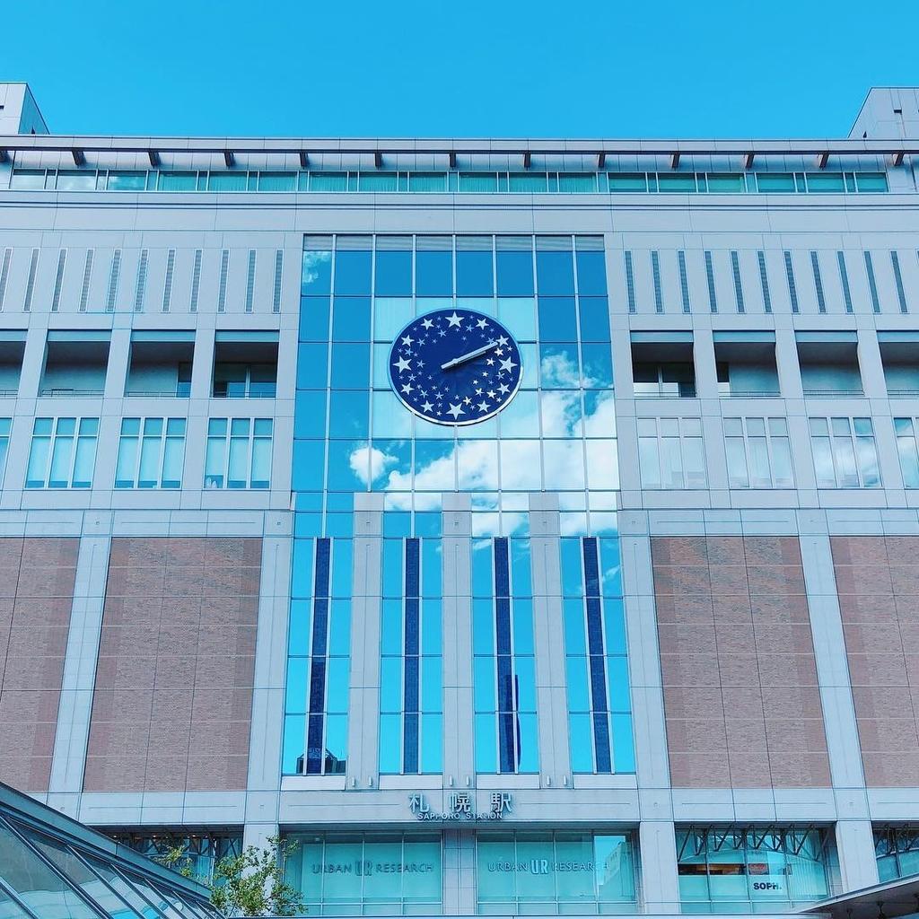 北海道旅行 札幌駅